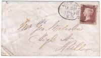 1857 LIVERPOOL SPOON 1d STAR COVER TO GEORGE MALCOLM AT HULL CODE M SIDEWAYS