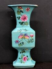 Antique Chinese Porcelain Vase Hand Painted Enamels Height 6 3/8 Inches