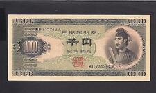 Japan p-92b , Aunc, 1000 Yen, 1950
