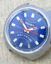 POLJOT OLYMPIC GAMES MOSCOW-80 BIG PUCK Vintage Soviet Russian Mechanical Watch