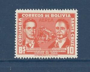 BOLIVIA - C227 - MNH - 1960 - WITHOUT SURCHARGE - PRES ESTENSSORO & PRES VARGAS