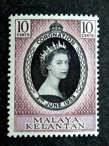 Malaya 1953 Kelantan Queen Elizabeth II Coronation Single Issue - 1v MNH