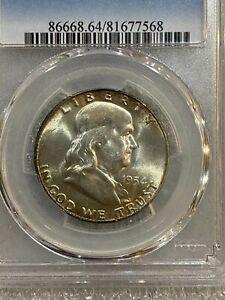 1954-D Franklin 50c Half Dollar PCGS MS64 FBL ~~ Amazing Detail ~~ (568)