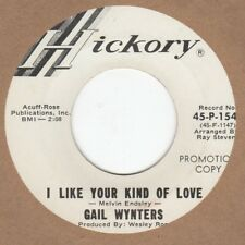 Gail Wynters I Like Your Kind Of Love Hickory Demo Soul Northern Motown