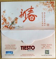 Ang pow red packet Tiesto 1 pc new  #S