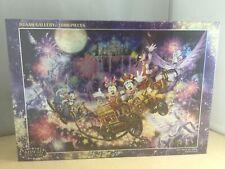 1000 Piece Jigsaw Puzzle Disney Starlight Kingdom  Hologram Jigsaw