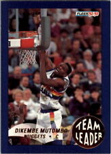1992-93 Fleer Team Leaders #7 Dikembe Mutombo - NM-MT