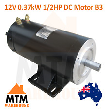 12V 0.37kW 370Watt 0.5 1/2 HP 1700rpm DC motor TENV B3 Foot Mount
