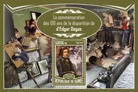Guinea 2017 MNH Edgar Degas 100th Memorial Anniv 1v S/S Art Paintings Stamps