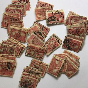 Deutsches Reich  Mark 1 -  Doublettensammlung mehr als 150 Stück