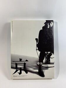 """Dir En Grey """"kyo"""" Rare Book"""