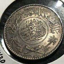1947 SAUDI ARABIA SILVER ONE RIYAL HIGH GRADE COIN