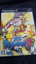 PS2 Sengoku Basara 2 Game Capcom Japan JP