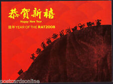 L9355aps Chinese New Year 2008 Year of the Rat pre paid uu postcard