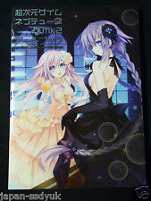 JAPAN Hyperdimension Choujigen Game Neptunia + Mk2 Artbook art book Japan 2011