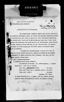 XXIV. AK. -  Durchdringung der Verteidigung der französischen Maginot-Line 1940