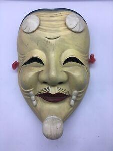 Ancien masque de Nô en bois Shoki Sama. Japon