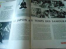 Style Jeu de L'Oie Le Japon au Temps des Samourai Print 1970
