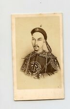 "China 1860 Studio Photo on Card ""XianFeng Emperor"" By Neurdein Extreme Rare"