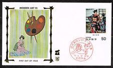 Japan Art  Famous Painting 1982 Silk FDC