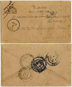 SINGAPORE POSTAGE DUE 12c TAXE CIRCLE 40c + DUE ANNAS MELUR MADURA 1927 UNPAID
