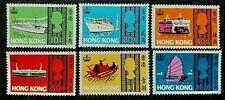 HONG KONG 1968 SEA CRAFT SG 247 - 252 MINT NO GUM MNG