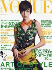 VOGUE NIPPON  / JAPAN  MAGAZINE, ART OF STYLE     APRIL, 2014   ISSUE NO. 176