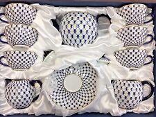 17pcs Brand New Russian Design Fine Bone China Cobalt Blue Net Tea Set