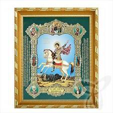 Ikone Heiliger Georg 21x18 K икона Георгий Победоносец ikona
