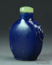 Chinese Dark Blue Glazed Porcelain Snuff Bottle, Foo Lion Mask Faux Handles