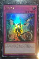 Yugioh! Infinite Impermanence - ULTRA RARE - RC03 - MINT