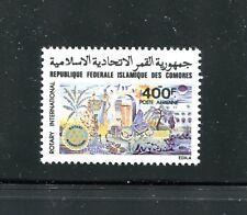 COMOROS C107, 1979 ROTARY,  MNH (ID6815)