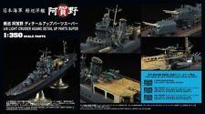 Hasegawa 40079 - 1/350 IJN Agano, Super Detail - Neu