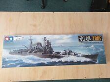IJN Tone - Japanese WW11 Heavy Cruiser Kit