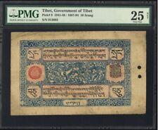 TIBET 10 Srang 1941-49 Pick# 9 PMG: 25 Very Fine. (#1879)