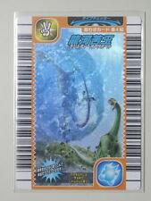 Tragedy of the Ball Super Skill Foil Card SEGA Dinosaur King Japan Edition