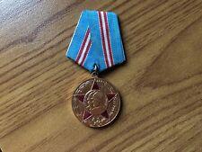 MEDAGLIA CCCP RUSSIA URSS UNIONE SOVIETICA ARMATA ROSSA 1968 SMALTATA SUBALPINA