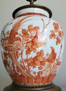 Chinese Qing-Republic Porcelain Jar Red Gold painted Birds Flowers vase jar lamp