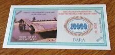 CROATIA  10000 Bara  2012  PNL  BARANJA REGION - PRIVATE BANKNOTE