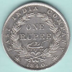 EAST INDIA COMPANY 1840 VICTORIA QUEEN CONTINUOS LEGEND SILVER RUPEE RARE COIN