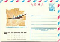 Tu-144 Tupolev Aircraft Vintage Soviet postal cover 1978 year AIR MAIL POST RRR