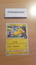 Japanese Promo - Pikachu - 114/SM-P - Pokemon