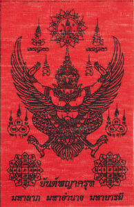 Yantra Pha Pra Yan King Garudayant Tailandese Amulet Da Thailandia IN tissu-4265