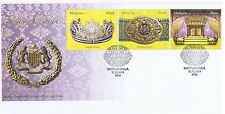 2011 MALAYSIA FDC - ROYAL INSTITUTION
