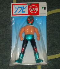 Marusan - Mil Mascaras - Sofubi Toy [Green version] SAN Lucha Libre Tiger Mask