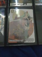 Rydia PR-051 Final Fantasy TCG - Opus 11 XI - Promo - Non Foil - FFTCG