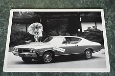 "12 By 18"" Black & White Picture 1966 Chevrolet Chevelle SS Doing Wheel Stands"
