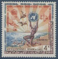 LAOS N°93**  Déclaration des droits de l'homme TB, 1963, Human rights SC#88 MNH