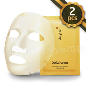[Sulwhasoo] First Care Activating Mask 2pcs Moisturizing Radiance