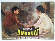 OLD BOLLYWOOD MOVIE PRESS BOOK- AMAANAT/MANOJ KUMAR SADHANA/1977